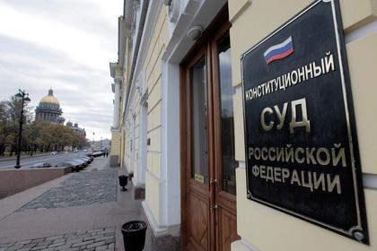 Влиятельных россиян разрешили судить в других регионах Общество, Россия, Россияне, Влияние, Суд, Власть, Lenta ru, СМИ