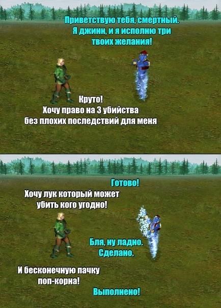 Очень интересные 3 желания Игры, Компьютерные игры, HOMM III, Герои меча и магии, Длиннопост, Юмор, Комиксы, Cynicmansion