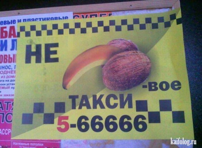 Подработка в Москве Подработка, Работа, Деньги, Поиск, Помощь