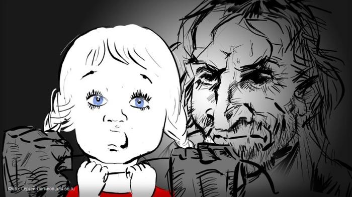Взрослые стали бояться работать с детьми. Почему борьба с педофилами превратилась в охоту на ведьм? Тренер, Суд, Екатеринбург, 66ru, Истерия, Длиннопост, Педоистерия, Без рейтинга