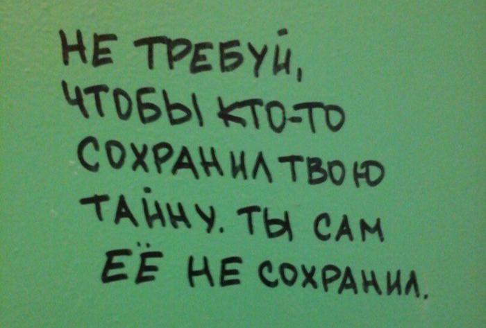 Вижу Рифму Вижу рифму, Офис, Тайны, Секрет, Стихи, Юмор, ВКонтакте