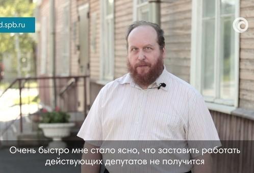 Нападение на активиста в Санкт-Петербурге Санкт-Петербург, Происшествие, Выборы, Муниципальные депутаты