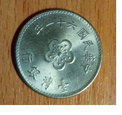 Помогите опознать монету Монета, Что за монета