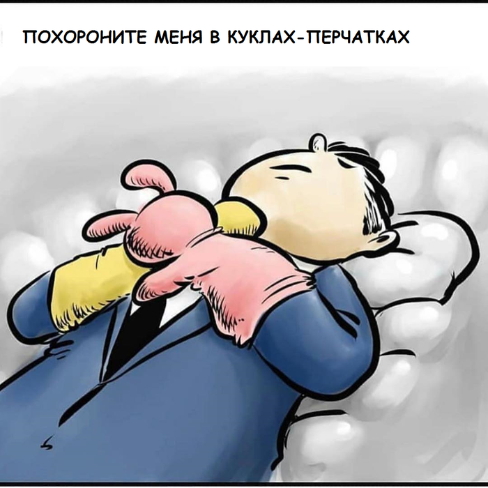 Завещание Комиксы, Юмор, Portsherry, Перевод, Длиннопост