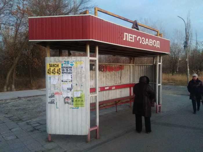 Вижу рифму Автобусная остановка, Рифма, Юмор