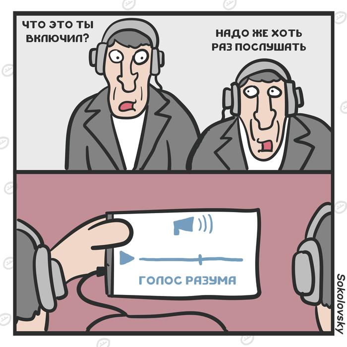 Следственный комитет признал, что интернет не является главной причиной подростковых самоубийств Новости, Sokolovsky!, Синий кит, Суицид, Следственный комитет