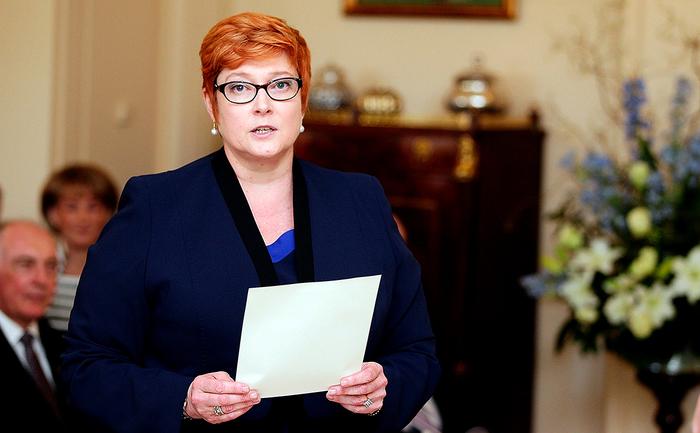 Власти Австралии предложили расширить «лицензию на убийство» для шпионов Спецслужбы, Австралия, Применение оружия, Право на убийство, Эскадроны смерти, Политика
