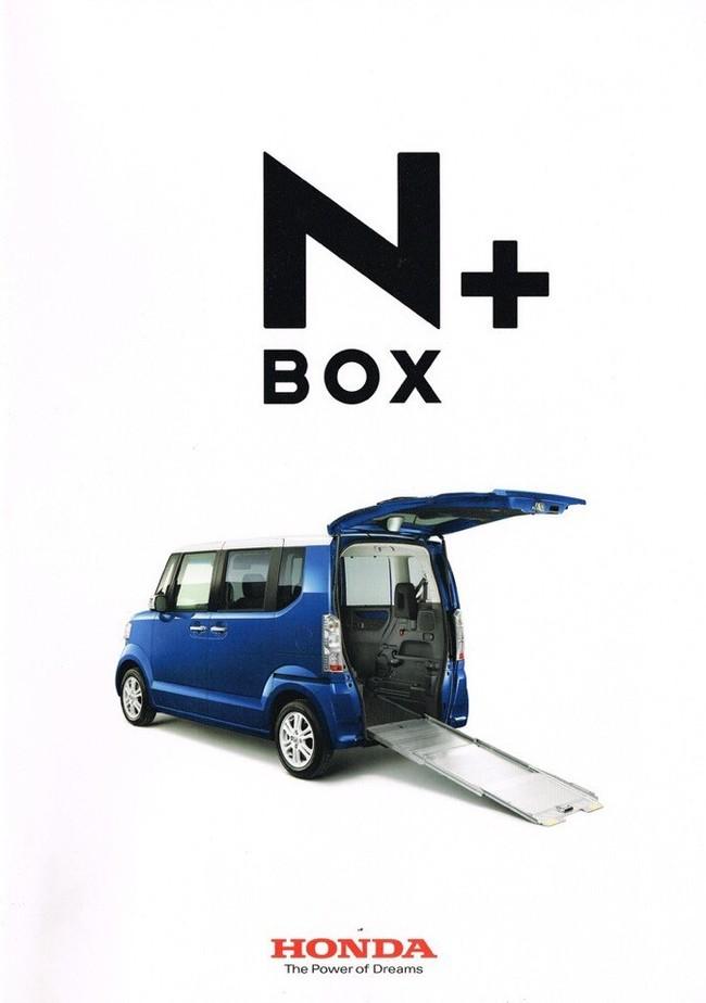 Honda N-box plus Honda, Trevor_Phillips, Каталог, Длиннопост