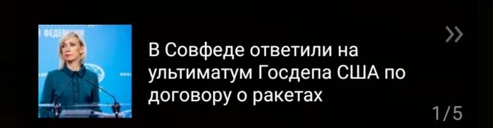 Экономя должна быть эконом Русский язык, Реформа, Реформа образования, Сленг, Сокращение, Философия