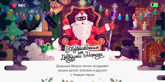 Скоро Новый год! Боянисто поздравим родных с праздником. Новый Год, Поздравление, Поздравительное видео