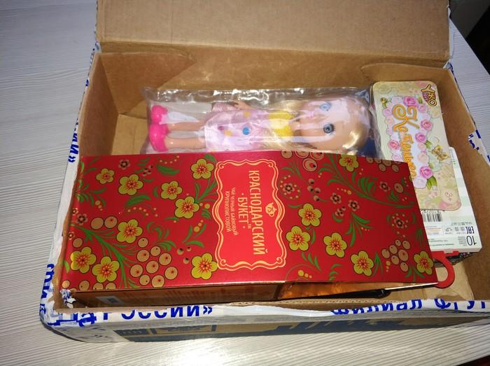 Вот и я свою посылочку получил Дед Мороз, Новый Год, Посылка, Отчёт об обмене подарками, Тайный Санта, Обмен подарками, Длиннопост