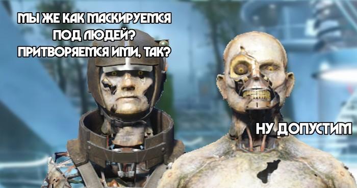 """Робот """"Борис"""" Fallout 4, Робот, Муляж, Россия 24, Идея, Длиннопост"""