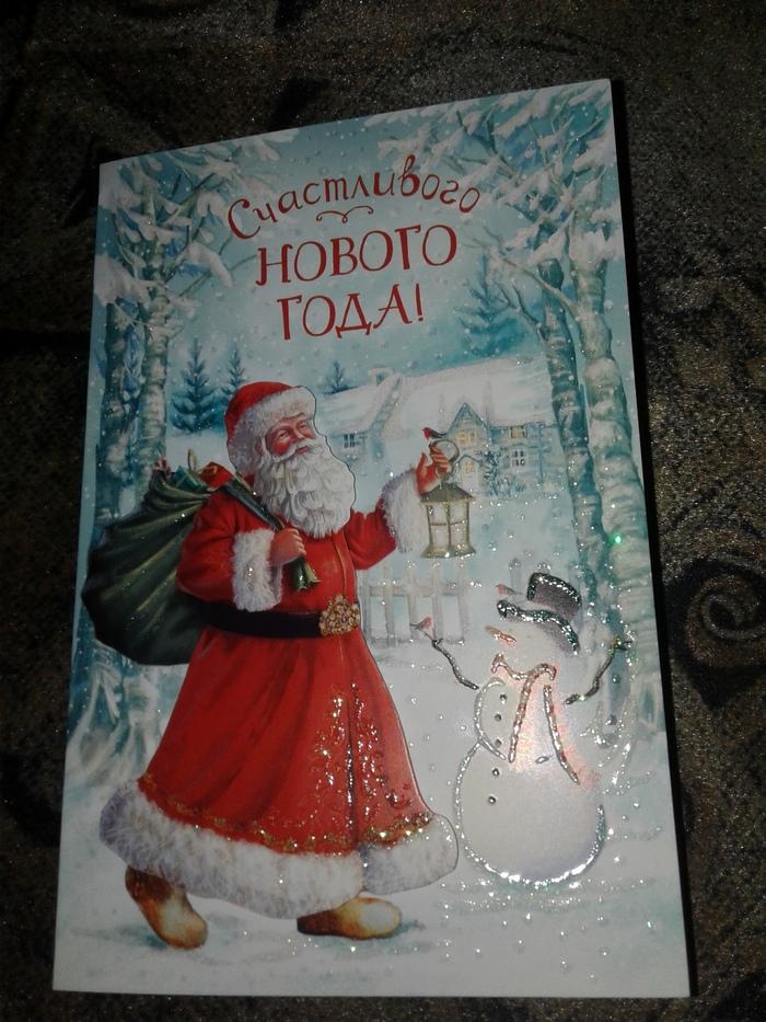 Подарочек от тайного Санты Обмен подарками, Новогодний обмен подарками, Тайный Санта, Длиннопост, Отчет по обмену подарками