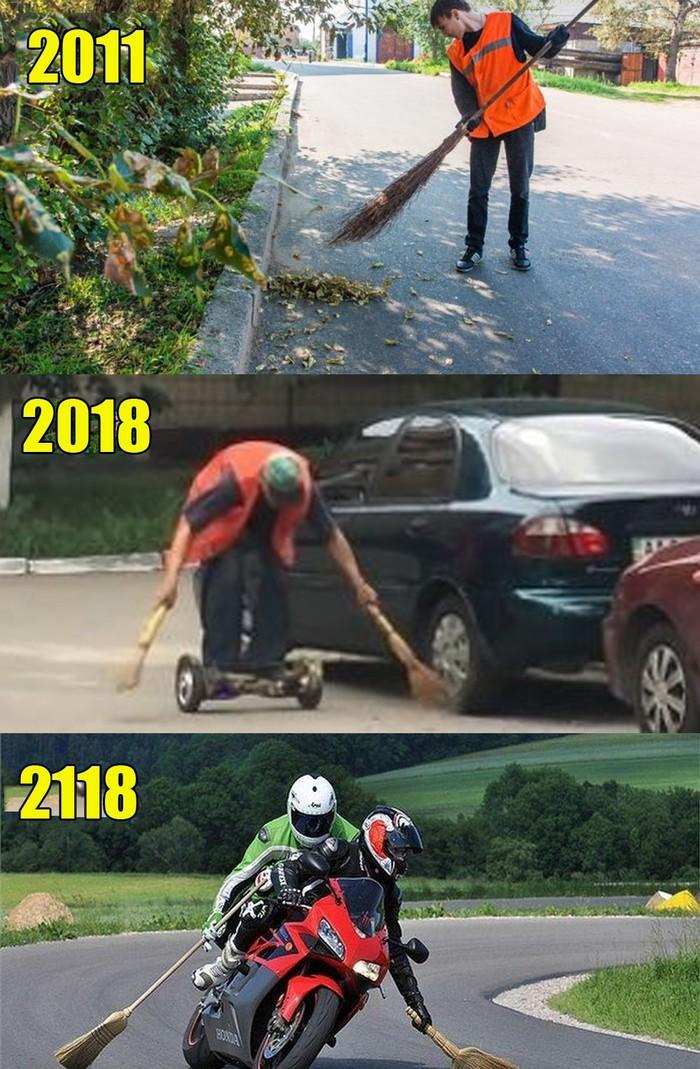Порой кажется что уборщикам надо идти в развитие инфраструктуры