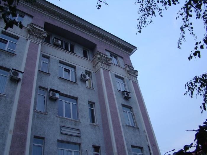 Летний вечер в Донецке. Фотография, Лето, Почти длиннопост, Длиннопост