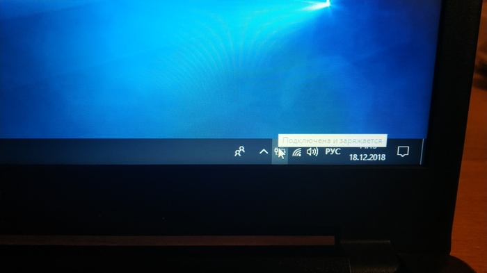 Dexp aquilon o167 батарея DEXP, Ремонт ноутбуков, Батарея разряжена