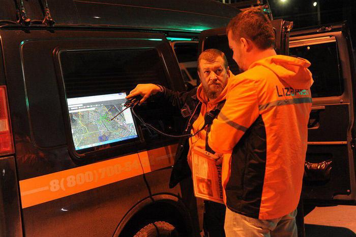 Водители «Яндекс.Такси» помогут «Лиза Алерт» в поисках пропавших людей Лиза Алерт, Яндекс такси, Поиск людей