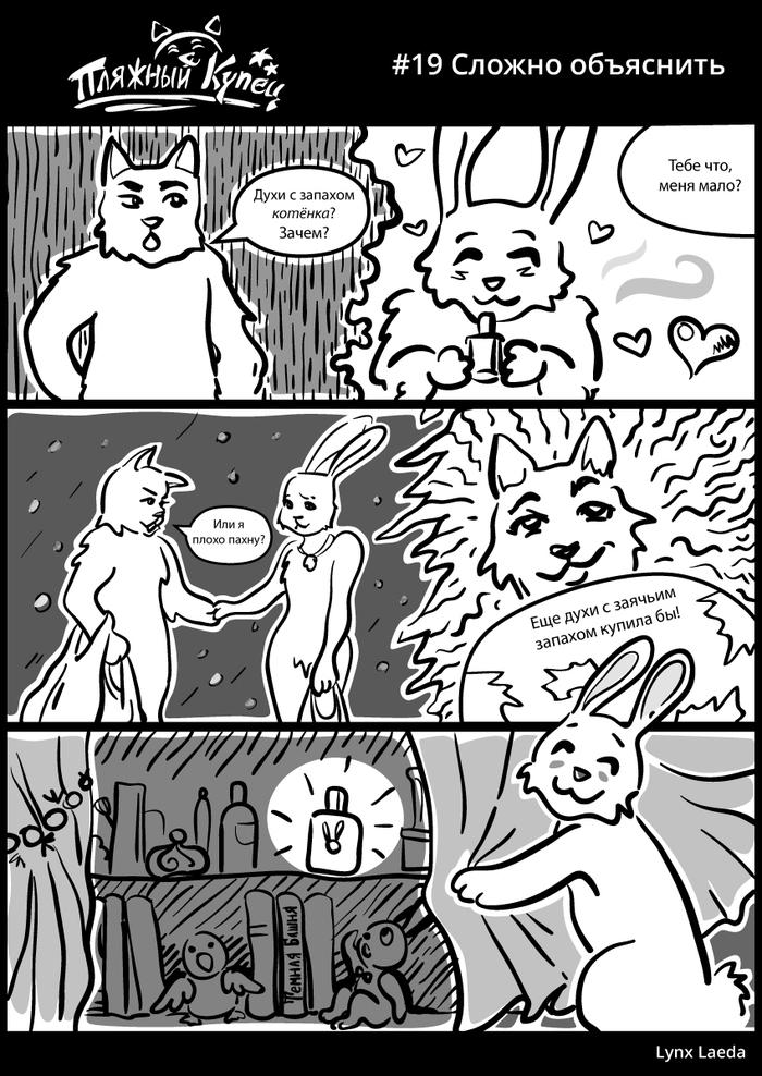 Видео секс с бабой ягой мультвильм динозавры заяц и мальчик
