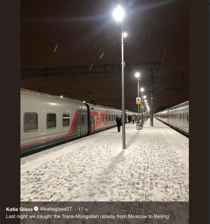 Английская журналистка путешествует из Москвы в Пекин на поезде Длиннопост, Первый длиннопост, Москва, Россия, Пекин, Ржд, Путешествие по России, Сибирь, Китай
