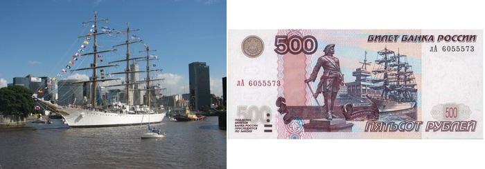 Ошибки на монетах (и банкноте) России Монета, Банкноты, Центральный банк, Ошибка, Дизайн, Длиннопост