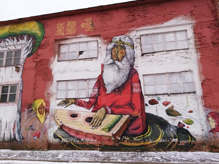 Гусли Фотография, Граффити, Беларусь, Минск, Гусли