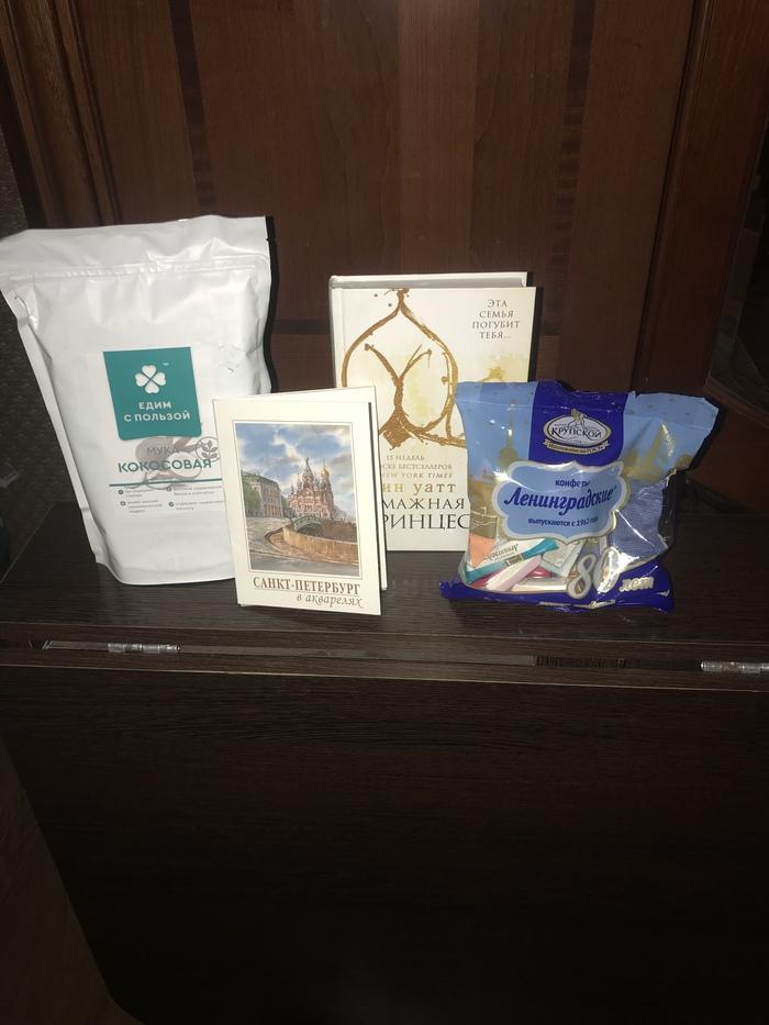 АДМ Питер - Владивосток Тайный Санта, Отчет по обмену подарками, Длиннопост, Обмен подарками