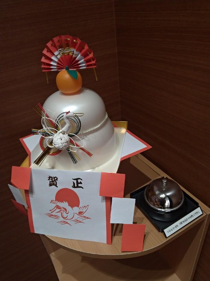 О работе в японской компании 7 Япония, Фукуока, Работа, Работа за границей, Длиннопост