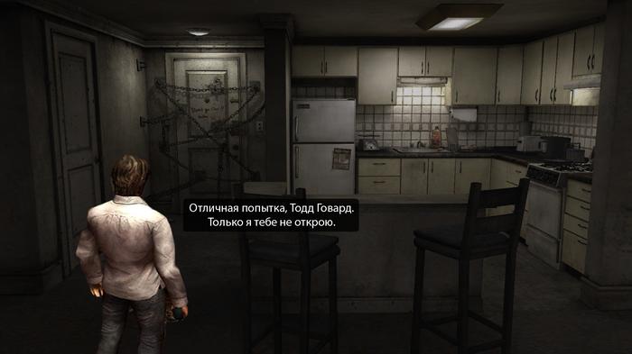 От этого не скрыться Старые игры и мемы, СИИМ, Игры, Компьютерные игры, Silent hill, Silent Hill 4: The Room, Skyrim, Длиннопост