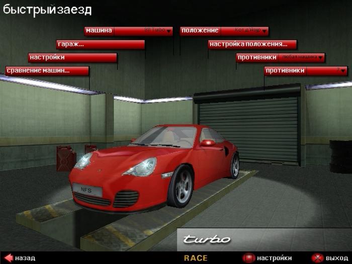 Эволюция 911 Порше в Need for Speed Need for speed, Компьютерные игры, Ностальгия, Porsche, История, Видео, EA games, Гонки, 911, Длиннопост