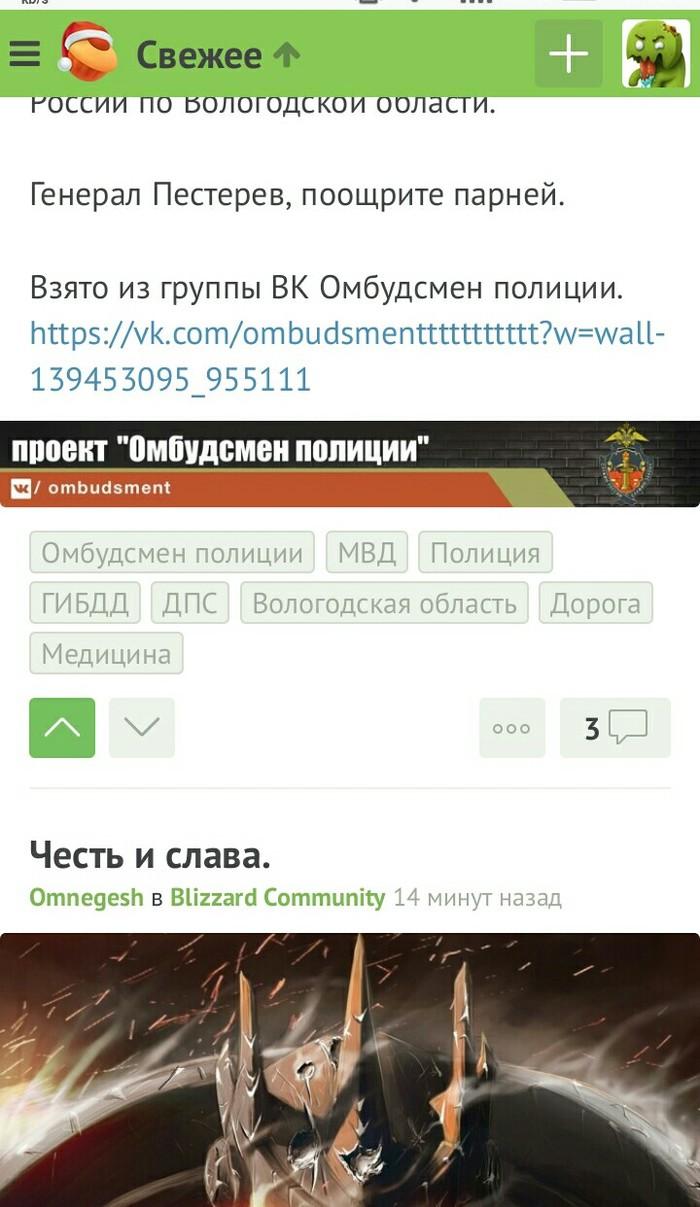 Совдение День, Совпадение постов, Длиннопост, Клубничка