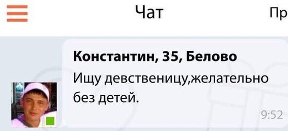 Детоненавистник Константин.