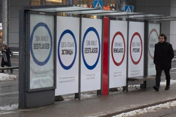 Вопрос к жителям Эстонии: правда или фотошоп? Фотография, Сегрегация