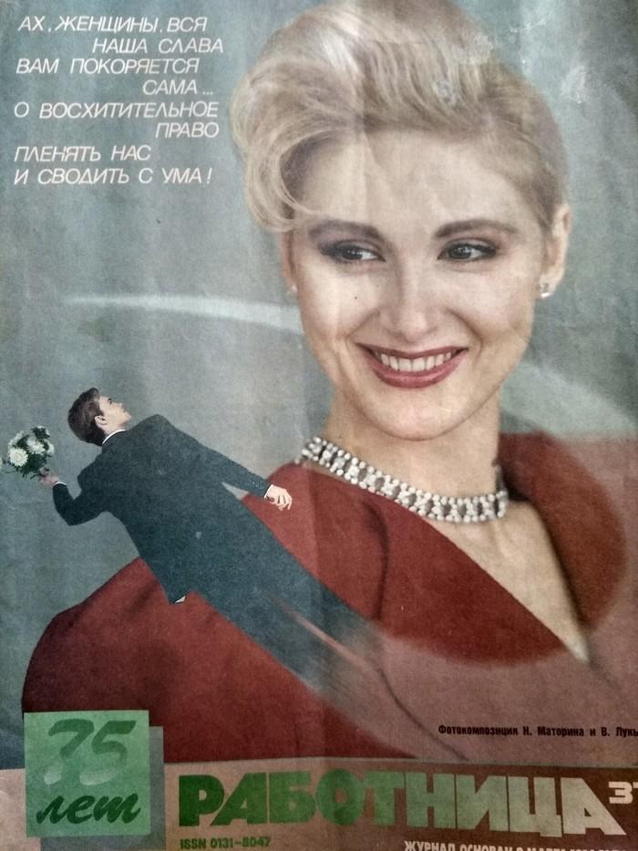 В СССР тоже умели фотошопить СССР, Бог фотошопа, Отфотошопьте, Длиннопост, Фотография