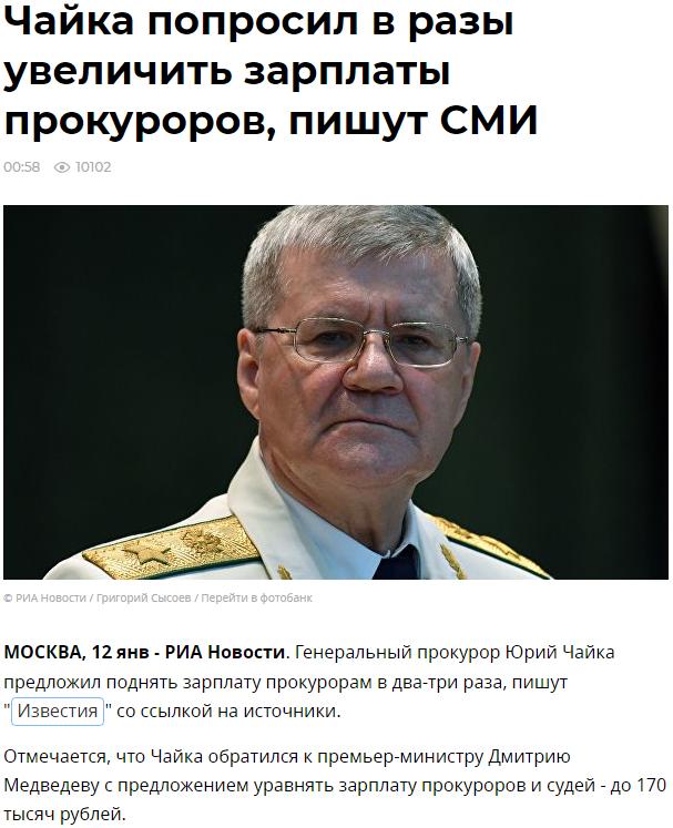 Сегодня отмечается день работника прокуратуры России