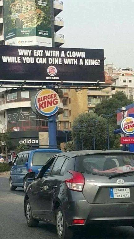 Зачем есть с клоуном, когда можно обедать с королем?