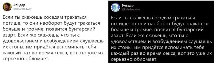 Немезида ВКонтакте и почему она не работает Немезида, ВКонтакте, Копирайтинг, Контент, Длиннопост
