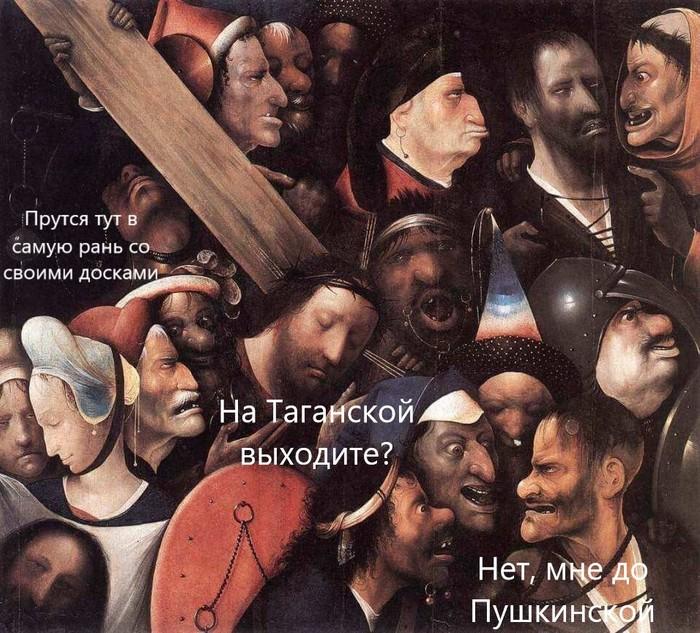 И так каждый день Картинки, Метро, Страдающее средневековье, Из сети