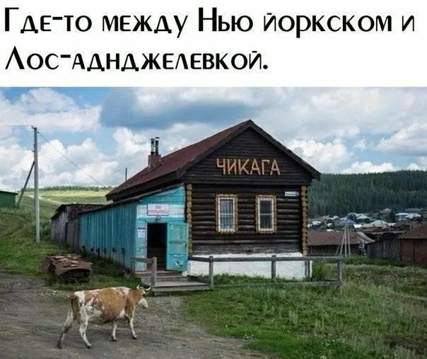 Хорошо в деревне летом