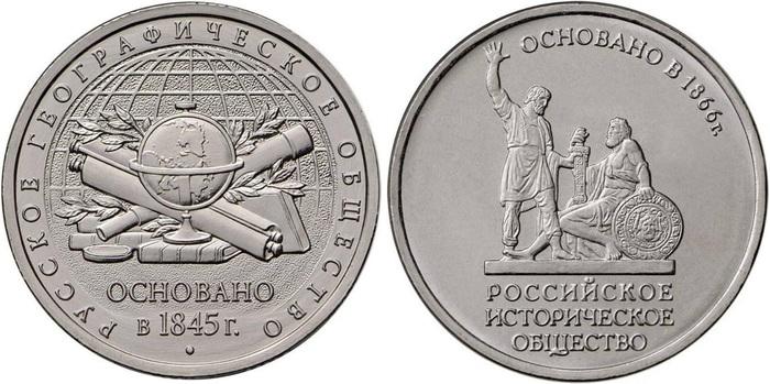 Плагиат vs. собственный талант (о монетах РФ) + бонус Монета, Дизайн, Россия, Центральный банк, США, Плагиат, Длиннопост