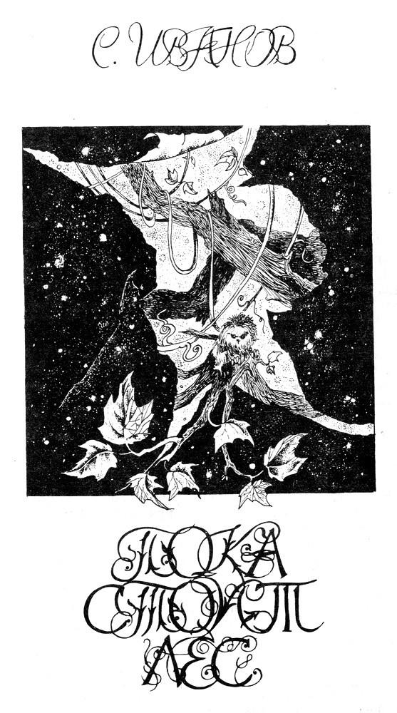 Отзывы и рекомендации фантастической литературы № 40 Что почитать?, Рецензия, Литрпг, Фэнтези, Длиннопост