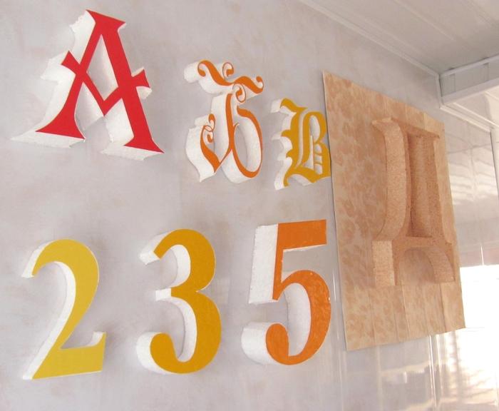 Буквы из пенопласта Буквы, Пенопласт, Оформление, Объем, Творчество, Длиннопост