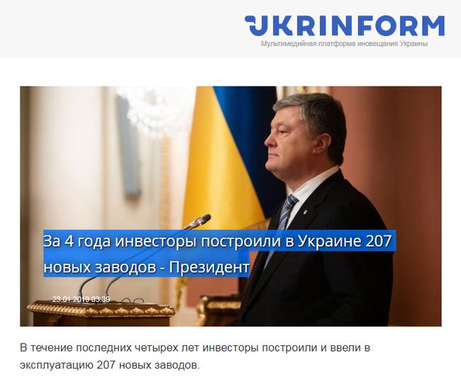 Видишь суслика? Украина, Политика, Экономика, Скриншот, Укросми