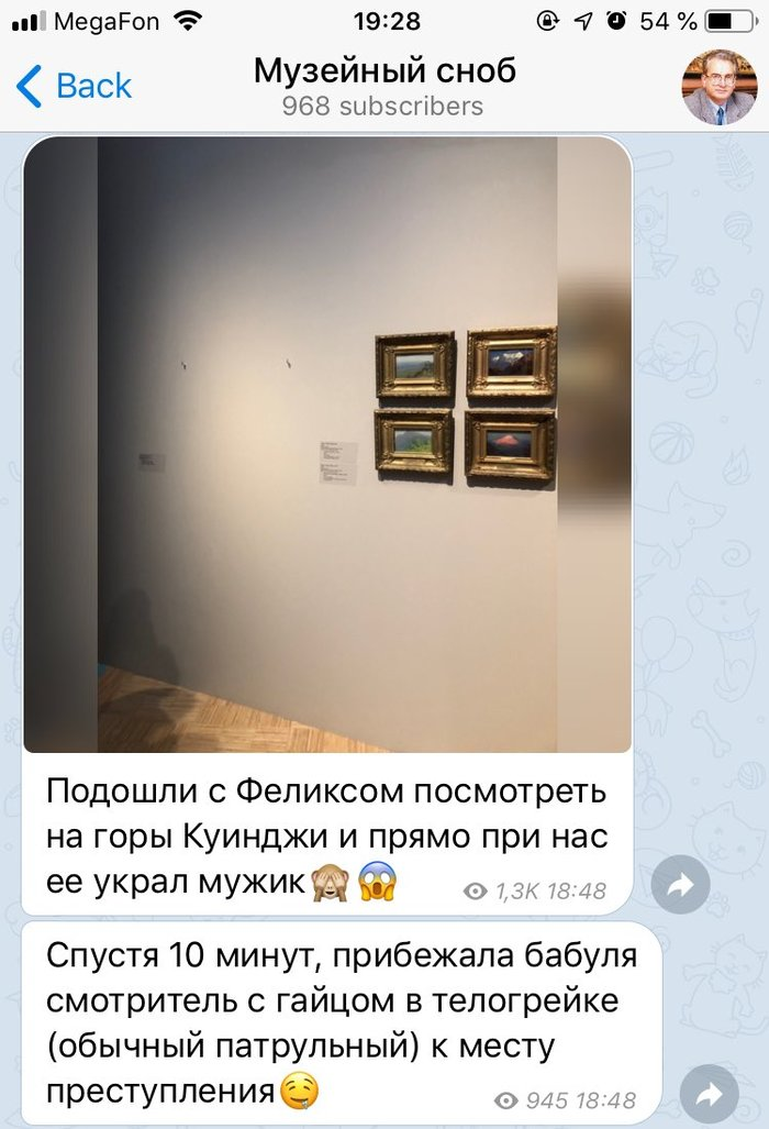 https://cs8.pikabu.ru/post_img/2019/01/27/10/1548607842136778039.jpg
