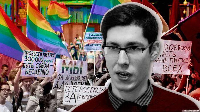 Леваки, семья и государство: позиция по ЛГБТ и однополым бракам Леваки, ЛГБТ, Семья, Рвс, Длиннопост, Политика, Гомофобия, Идиотизм