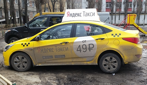 9 Фактов о #яндекстакси Яндекс, Яндекс такси, Работа мечты, Gett, Uber, Истории, Авторские истории, Зима