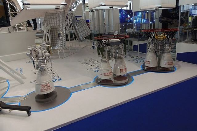 Источник: в России создают новую ракету с поставляемым в США двигателем Роскосмос, Рогозин, Союз-7, Волга, Рд-180, Ракета, Космос, Техника