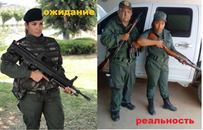 Могучая и непобедимая Венесуэльская армия.