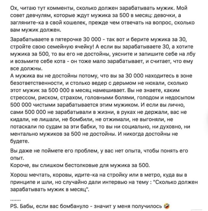 Как- то так 316... Исследователи форумов, Подборка, Вконтакте, Всякая чушь, Как- то так, Staruxa111, Длиннопост