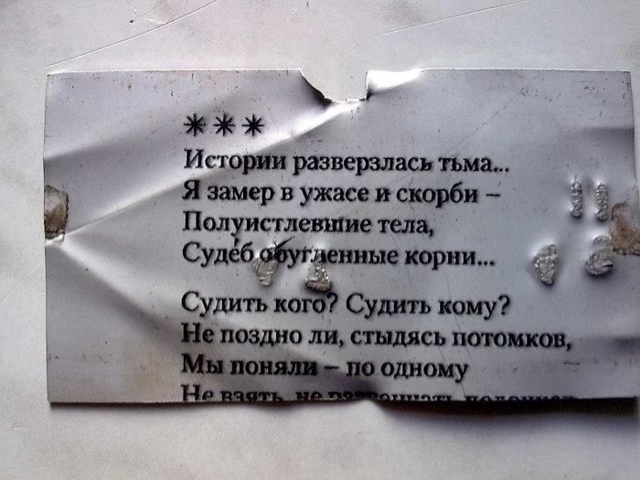 Ремонт советского эл. двигателя, а там! Стихи, Сделано в СССР