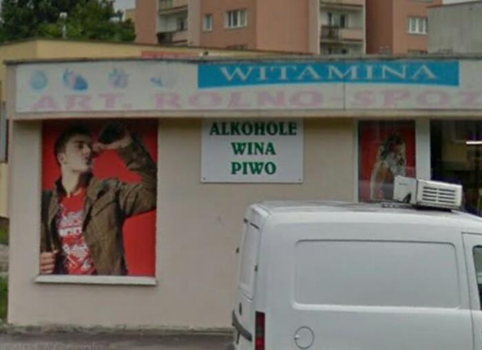 Настоящая витаминная бомба Витамины, Алкоголь, Польша